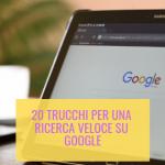 20_trucchi_ricerca_google_computer